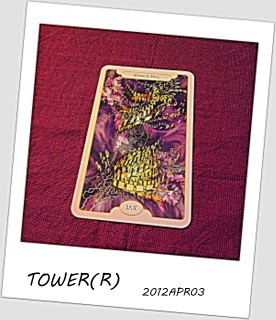 2012/04/03 TOWER