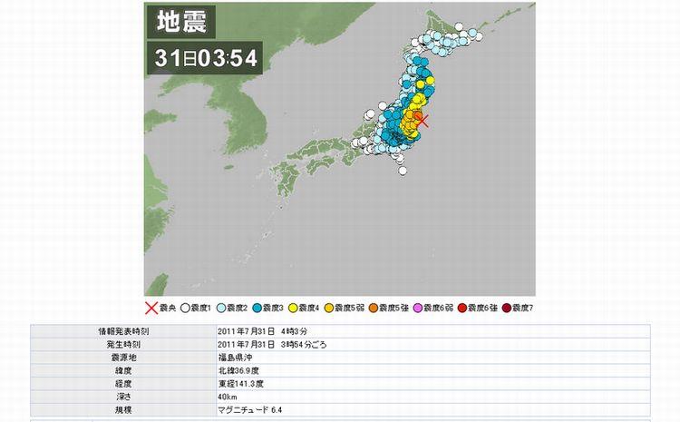 20110731福島県沖地震