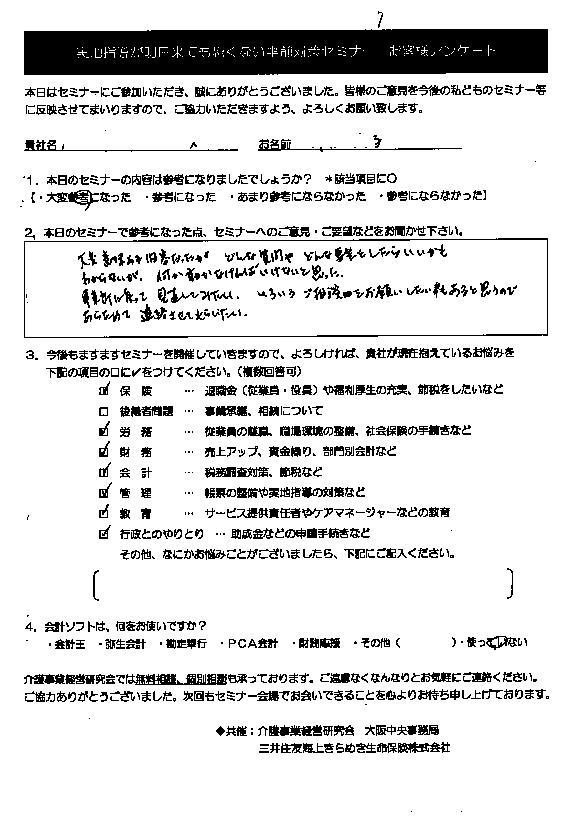 11-1.jpg