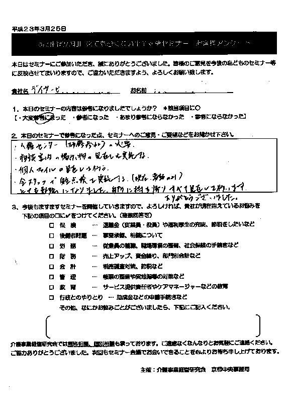 23-1.jpg