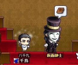 タキシードきてりゃなんでも紳士なんか