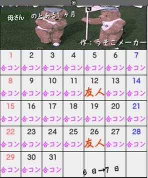 1-30-2009_004.jpg