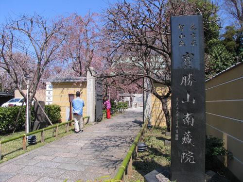 110408shimura01.jpg