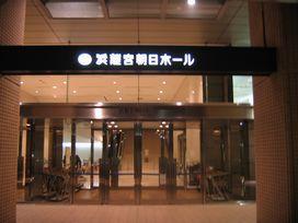 IMG_2136(東京