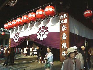 200904061636001(京都)1