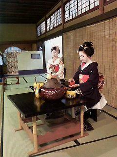 200904061523000(京都)2