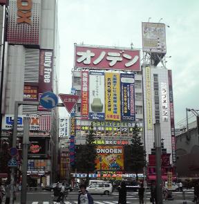 akiba601