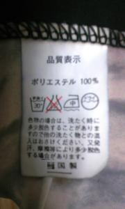 DCF_0366.jpg