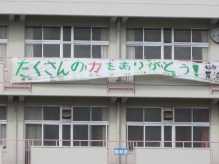2012311-arahama4.jpg