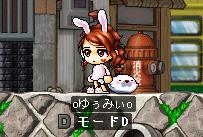 20080819yuumii.jpg