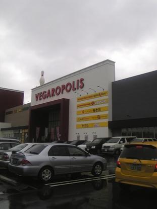 ベガロポリス美しが丘店