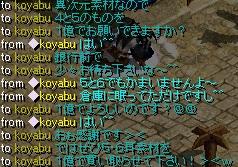 WHPスタ-チャイルド挑戦にあたって…koyabuさんから素材購入!