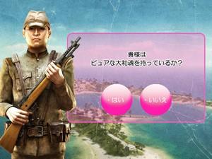 oshirase87_1.jpg