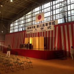 柳川入学式