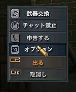 SS36.jpg