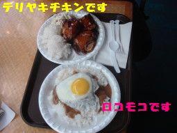 DSC007010055.jpg
