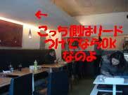 DSC09377005482CC83R83s815B.jpg