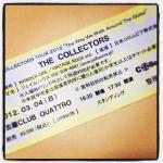 nagoya_ticket01_20120307023842.jpg