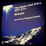rrdbook_20120323223129.jpg