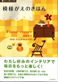 baannku00217_convert_20110612183320.jpg