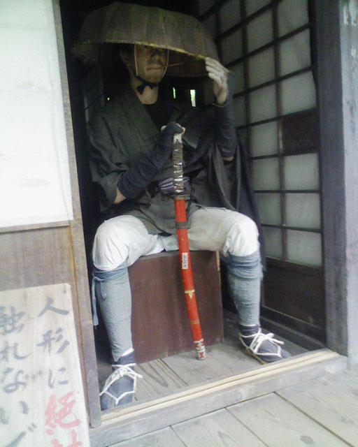 三日月村・紋次郎