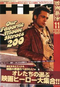 eigahihou201111.jpg