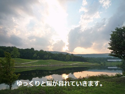 2011_0716_180910-P1100831.jpg