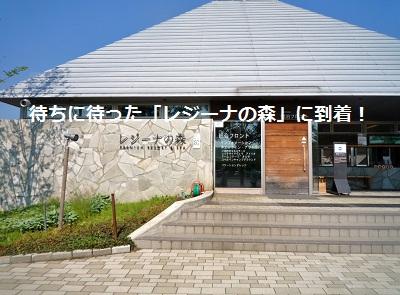 2011_0717_083343-P1100868.jpg