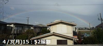 2012_0403_155243-P1130528.jpg