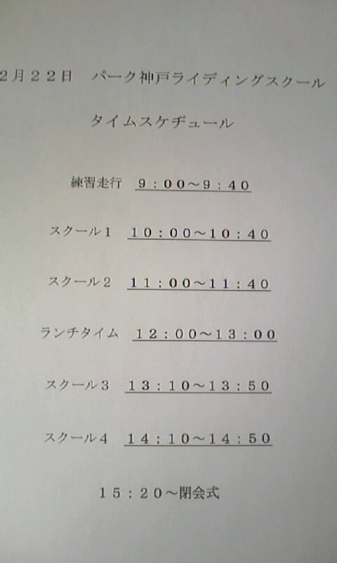 20090219164100