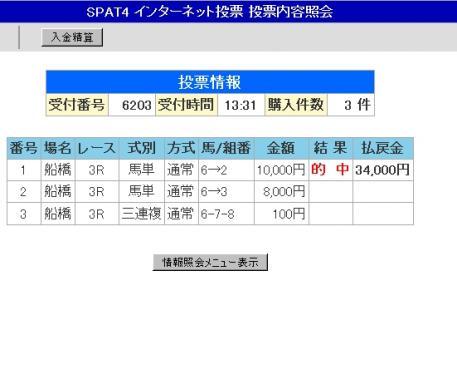 sshot-118.jpg