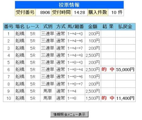 sshot-120.jpg
