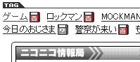 sshot-88.jpg