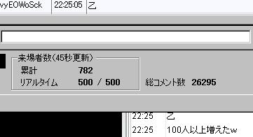 sshot-90.jpg