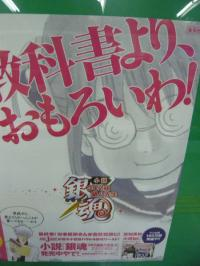 P1000316_convert_20090412140914.jpg