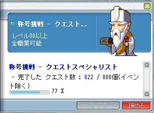 Maple3010.jpg