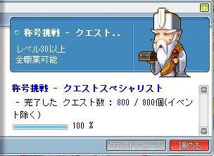 Maple3033.jpg