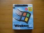 Windows95のパッケージ。今となっては懐かしい?