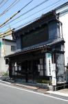 三河屋洋傘店