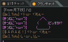 (ノ)・ω・(ヾ)ムニムニ