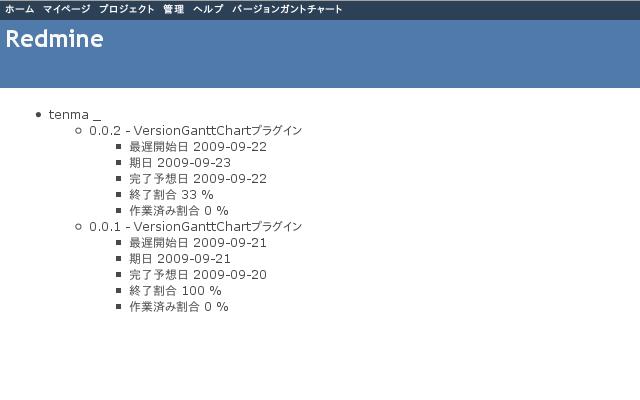 0.0.1スクリーンショット
