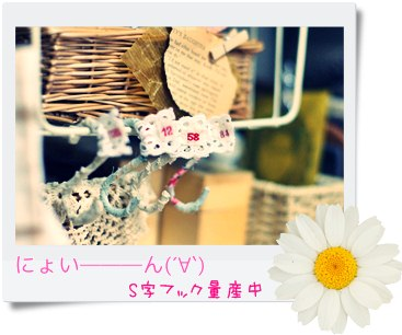 IMGP4685.jpg