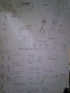 moblog_dae5b779.jpg