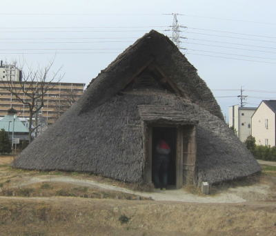 竪穴式住居跡