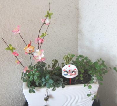 春をまつ。