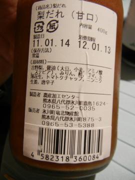 20110828_05.jpg