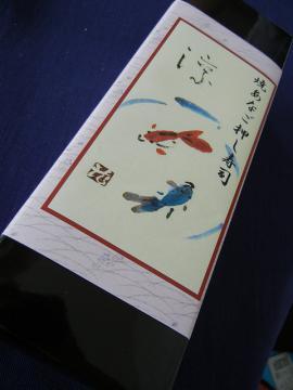 20110904_15.jpg
