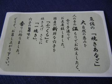 20110904_16.jpg