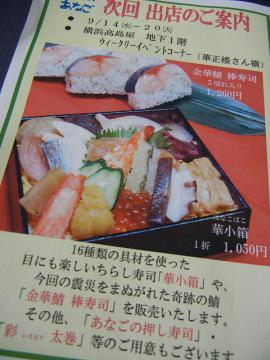 20110904_18.jpg