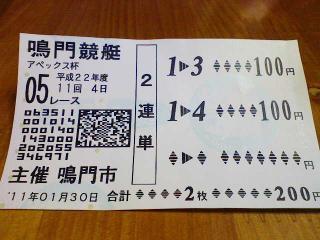 kyotei_convert_20110131204920.jpg
